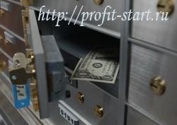 Форекс или банковский вклад?